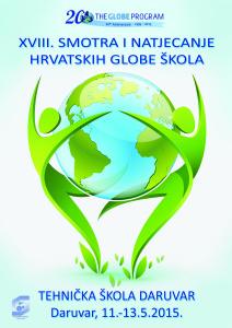 Globe 2015